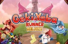 Review of Geki Yaba Runner – Deluxe